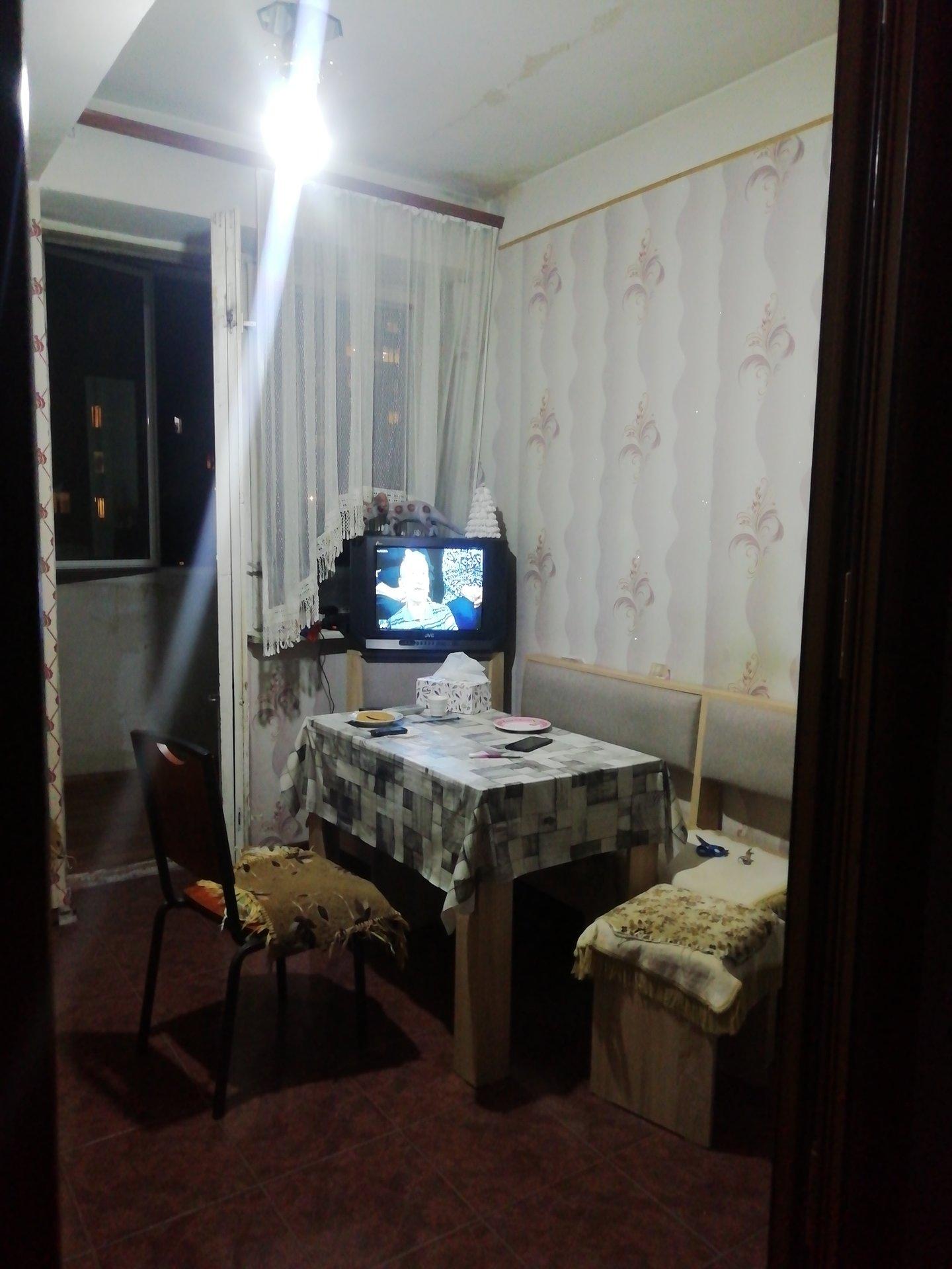3 Սենյականոց Բնակարան
